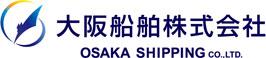 大阪船舶株式会社