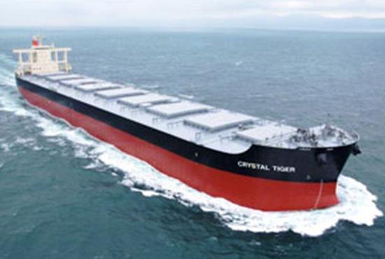 osaka shipping photo