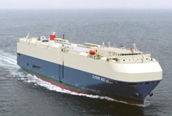 大阪船舶株式会社 船舶写真